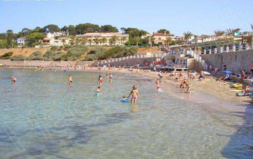 plage a 15 minutes