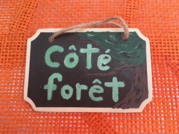 Location de vacances - Chambre d'hôtes à Soulac-sur-Mer - Soulac'Ouette - Chambre Côté Forêt